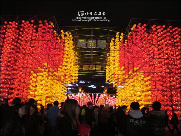2011-0218-台灣燈會在苗栗 (35).jpg