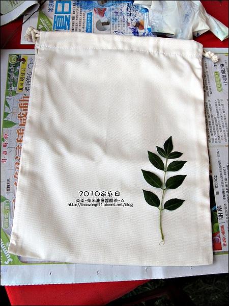2010-1002-埔新牧場-公司家庭日 (18).jpg