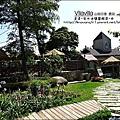 2010-0531-vilavilla山居印象農莊 (15).jpg