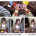 媽咪小太陽親子聚會-三角掛旗-幸運草2010-1110 (23).jpg