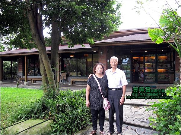2010-0806-壹等賞景觀茶園.jpg
