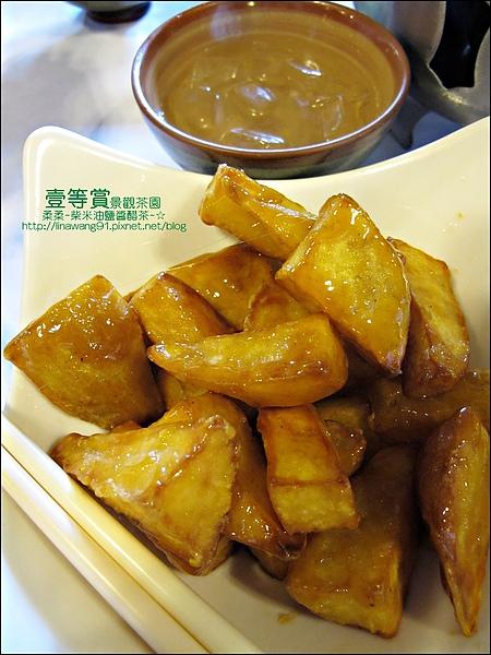 2010-0806-壹等賞景觀茶園 (13).jpg