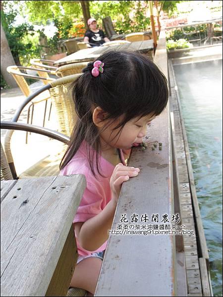 2010-0531-苗栗卓蘭-花露休閒農場 (45).jpg