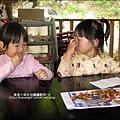 2011-0411-新竹新埔九芎湖-小太陽星期一幫 (14).jpg