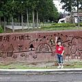 2010-0920-南投清境.jpg
