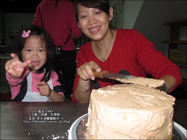 桃園南坎-義美觀光工廠-2010-1204 (34).jpg