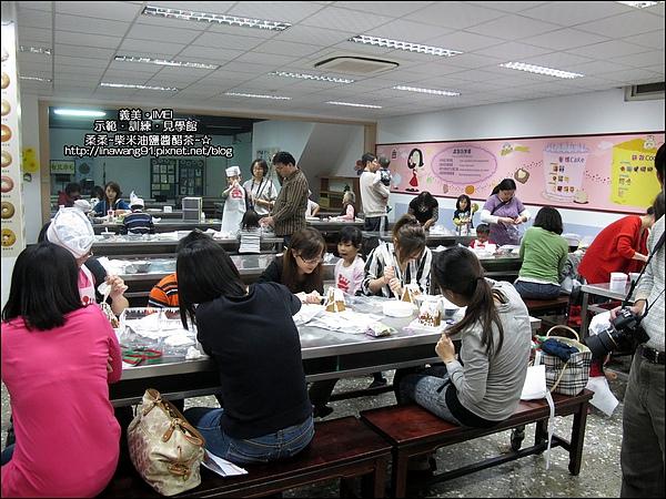 桃園南坎-義美觀光工廠-2010-1204 (2).jpg