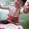 新的桂格三合一麥片2010-1030 (5).jpg