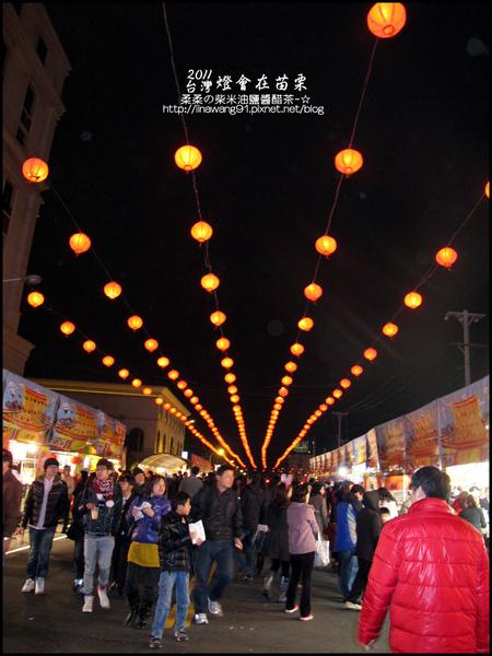 2011-0218-台灣燈會在苗栗 (29).jpg