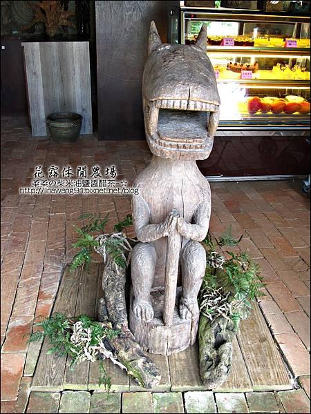 2010-0531-苗栗卓蘭-花露休閒農場 (21).jpg