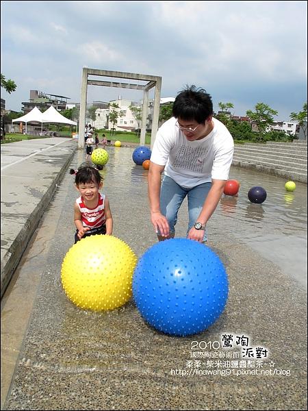 2010-0709-國際陶瓷藝術節 (26)-戲水區.jpg