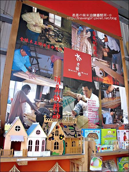 2011-0320-老樹根魔法木工坊 (43).jpg