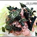 芝士樂-鮪魚沙拉.jpg
