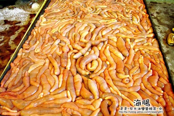 大陸-青島-海腸.jpg