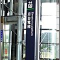 新竹竹北高鐵站-要出發南下了.jpg