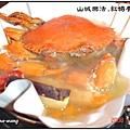 水舞谷關套餐-紅蟳養生紙鍋.jpg