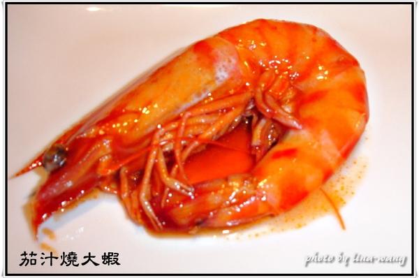 水舞谷關套餐-茄汁燒大蝦.jpg