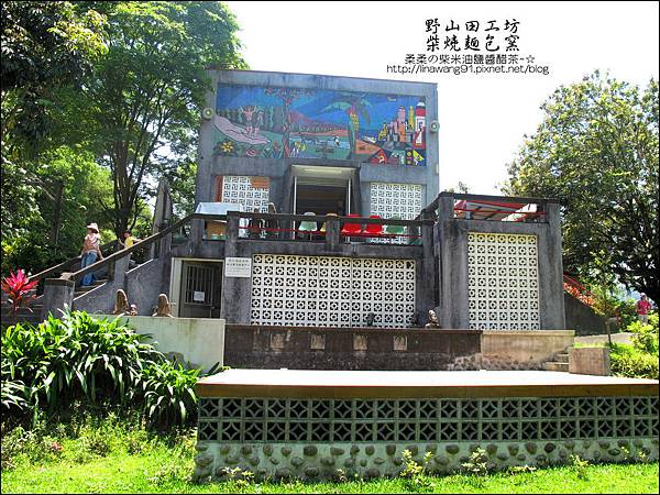 2011-0509-新竹峨眉-野山田工坊-柴燒麵包窯 (23).jpg