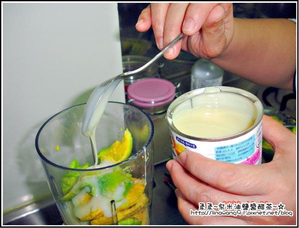 酪梨奶昔-加煉乳.jpg