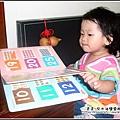 YUKI-1歲6個月學看書.jpg