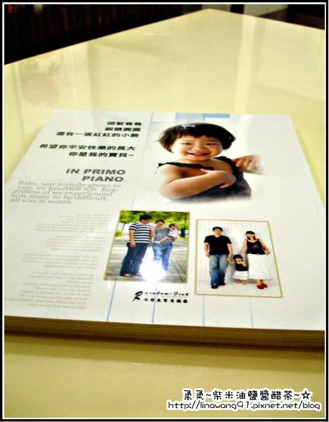 七彩魚寶貝寫真館-寫真集書的背面.jpg