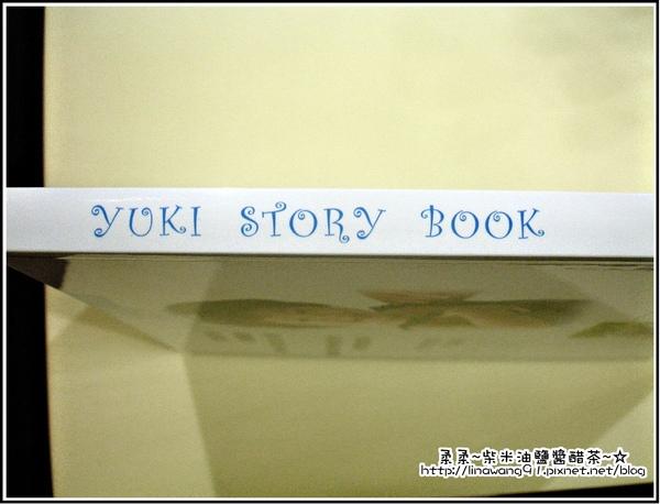 七彩魚寶貝寫真館-YUKI STORY BOOK.jpg