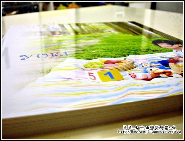 七彩魚寶貝寫真館-寫真集書的封面.jpg