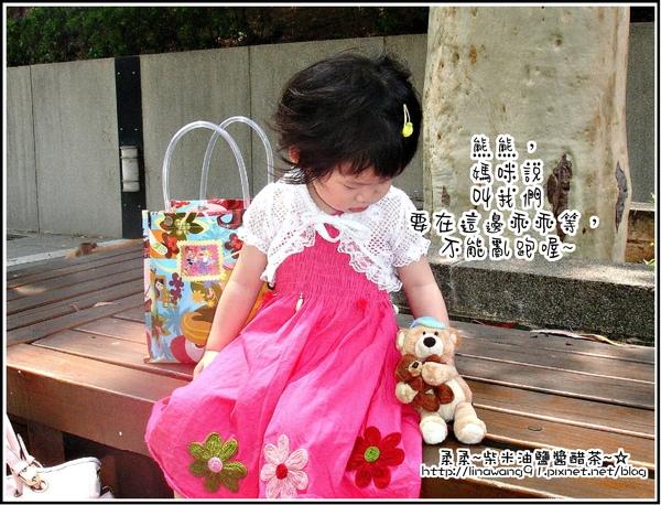 yuki與熊熊說話.jpg