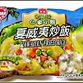 野餐盒-冷凍炒飯.jpg