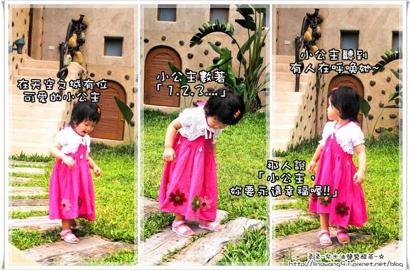 天空之城-小公主yuki.jpg