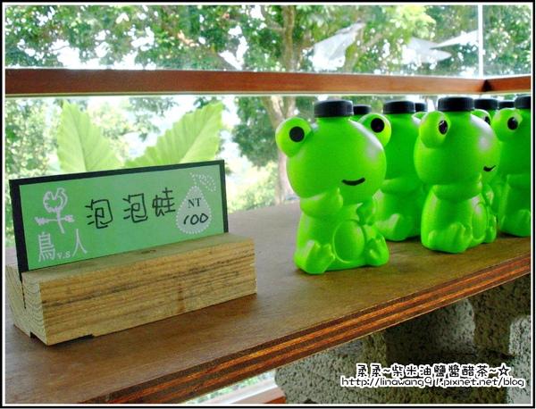 天空之城-泡泡蛙.jpg