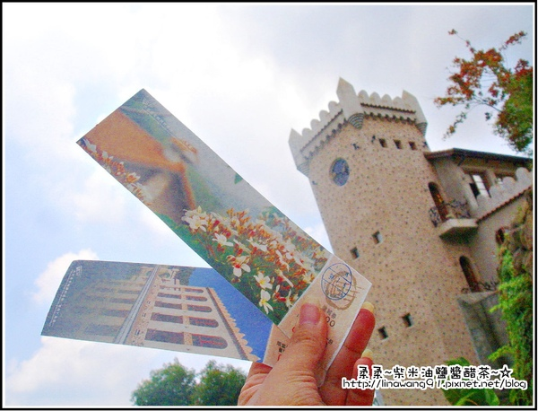 天空之城-門票.jpg