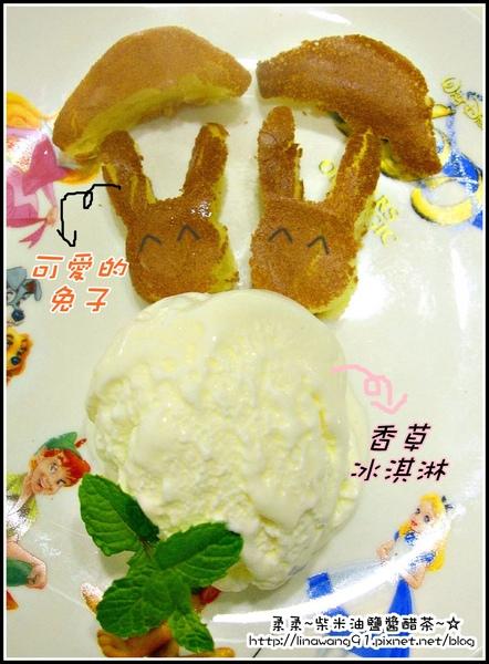 鬆餅加冰淇淋.jpg