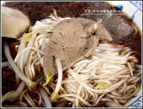 大樹下黃媽媽麵店-豬肝湯麵.jpg