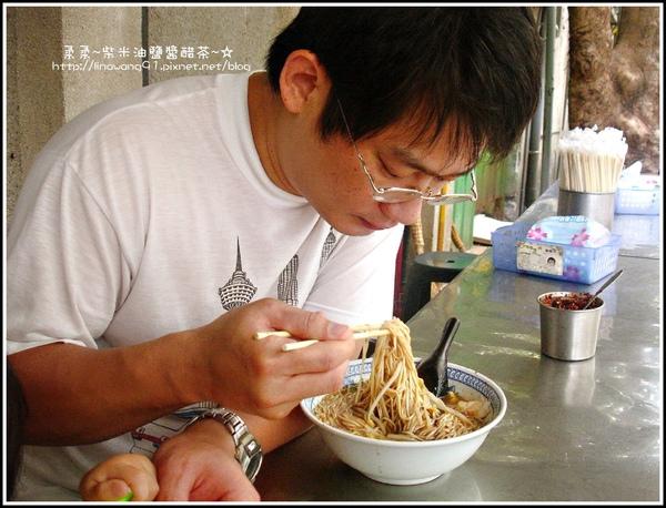 大樹下黃媽媽麵店 (5).jpg