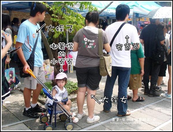 2009-0815第10屆漫畫博覽會 (1).jpg