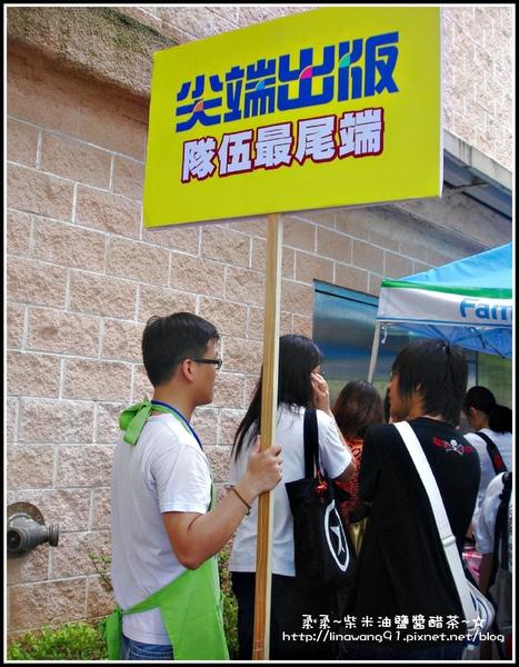 2009-0815第10屆漫畫博覽會 (5).jpg