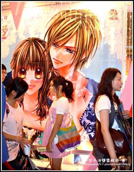 2009-0815第10屆漫畫博覽會-好想談戀愛看板.jpg