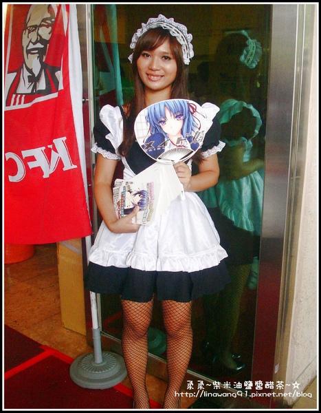 2009-0815第10屆漫畫博覽會-女僕裝1.jpg