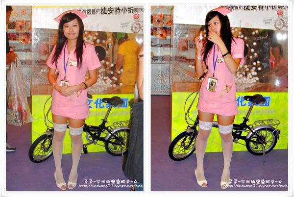 2009-0815第10屆漫畫博覽會-護士裝.jpg