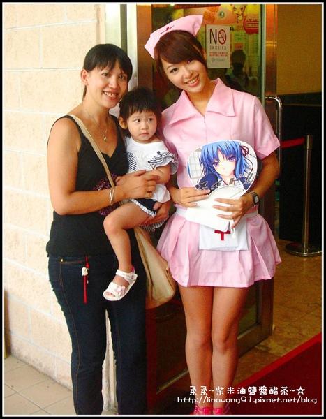 2009-0815第10屆漫畫博覽會-護士裝1.jpg