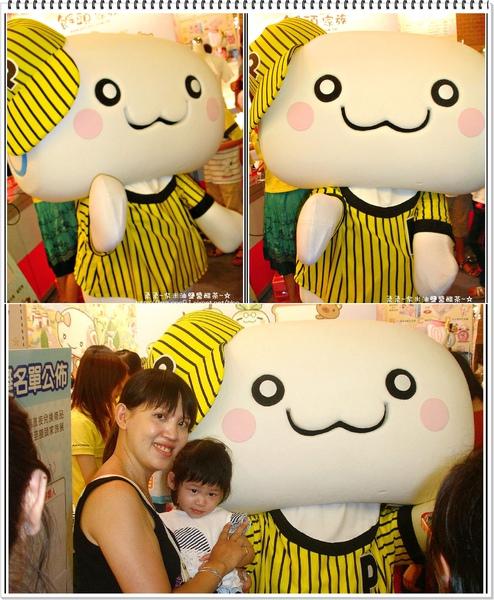 2009-0815第10屆漫畫博覽會-饅頭家族娃娃.jpg
