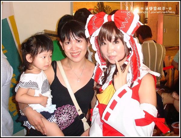 2009-0815第10屆漫畫博覽會-卡拉動漫王決賽-1.jpg