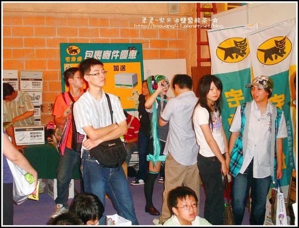 2009-0815第10屆漫畫博覽會-宅寄便服務.jpg