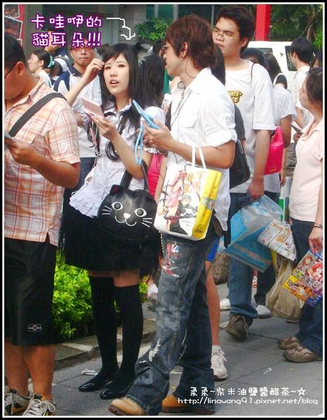 2009-0815第10屆漫畫博覽會-貓耳朵.jpg