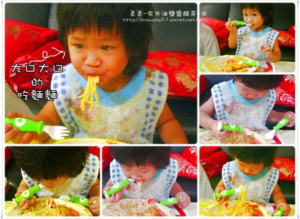 坎佩尼亞義大利麵醬組合試吃-yuki愛吃麵麵.jpg