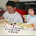 坎佩尼亞義大利麵醬組合試吃-父女倆都愛吃義大利麵.jpg