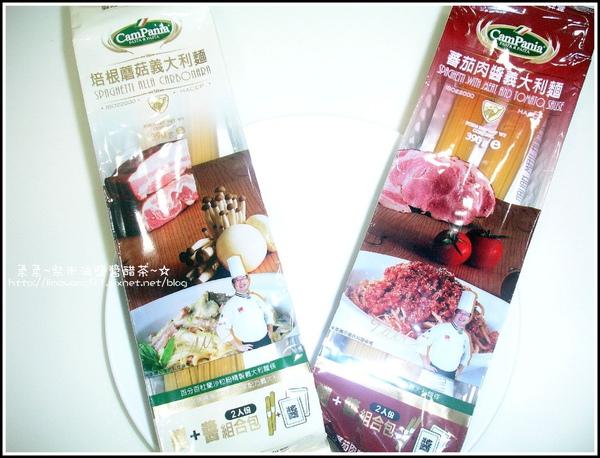 坎佩尼亞義大利麵醬組合試吃包.jpg
