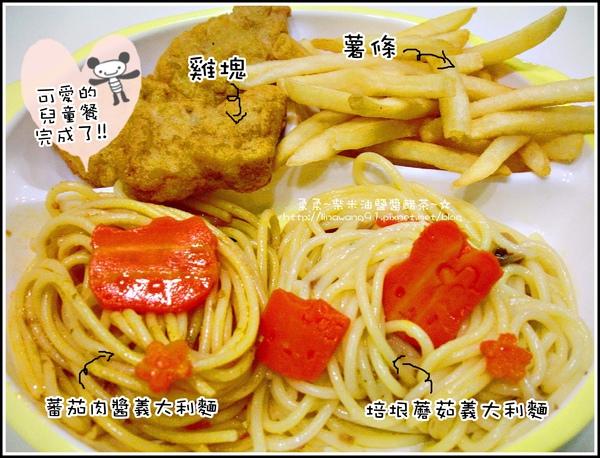 坎佩尼亞義大利麵醬組合試吃-義大利麵兒童餐.jpg