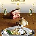 坎佩尼亞義大利麵醬組合包-培垠義大利麵.jpg